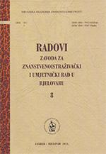 Radovi zavod Bjelovar